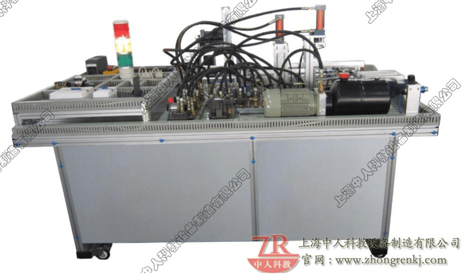 机电液气一体化综合实训装置