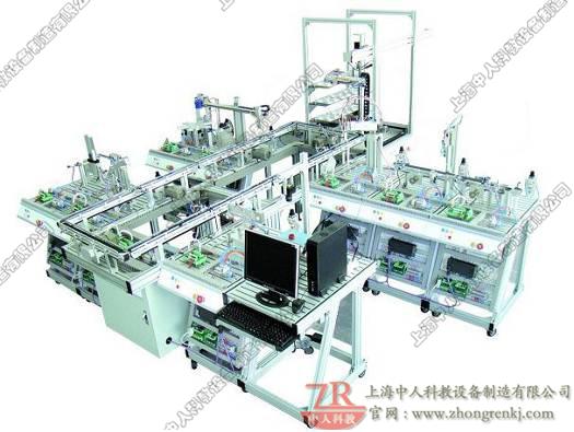 光机电一体化柔性生产实训系统