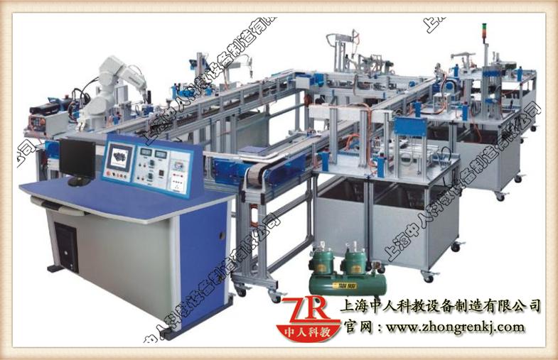 柔性自动环形生产线实训系统(工程型)