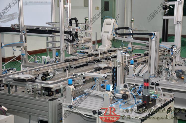 光机电一体化网络通讯实训系统