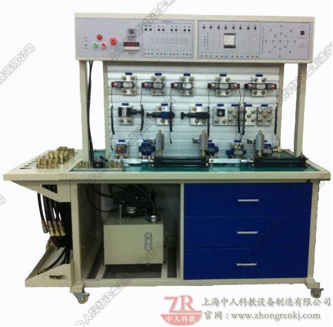 液压与气压传动综合演示实验装置