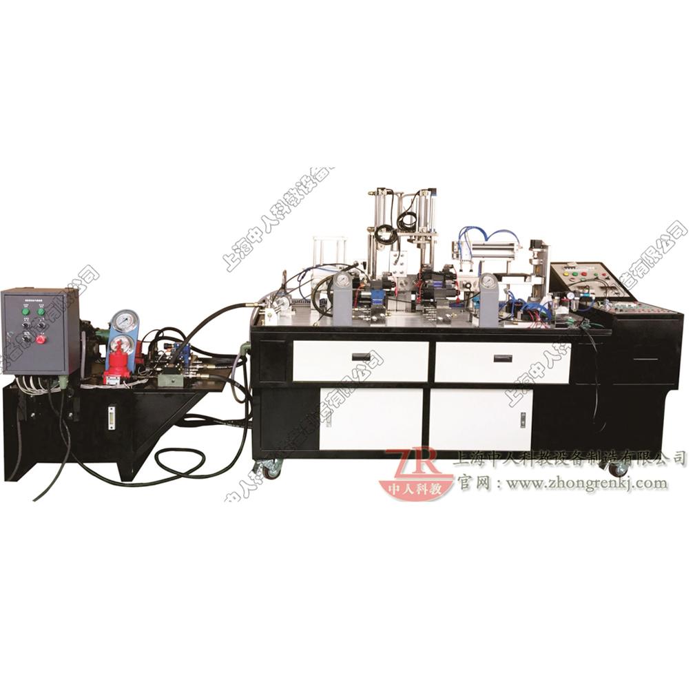 液压与气压传动综合实训系统