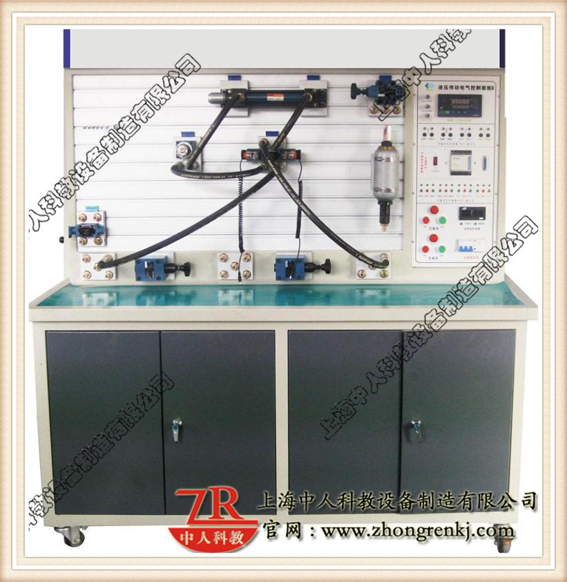 工业型液压实训台(基本型)