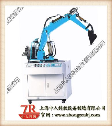 挖掘机液压系统实训装置