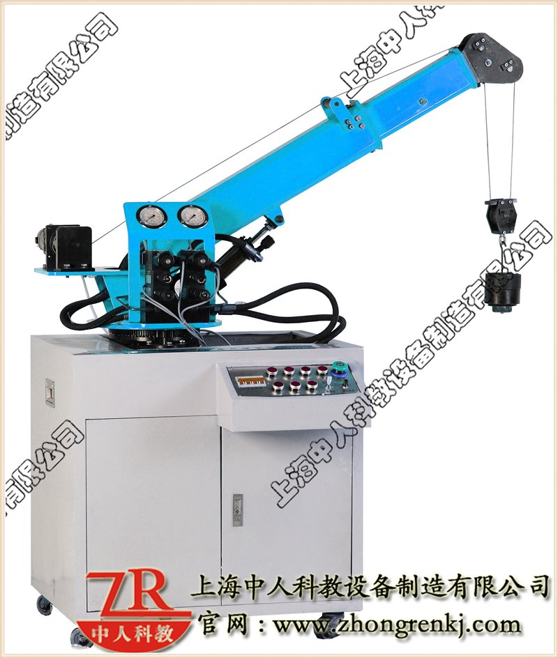 起重机液压系统实训装置