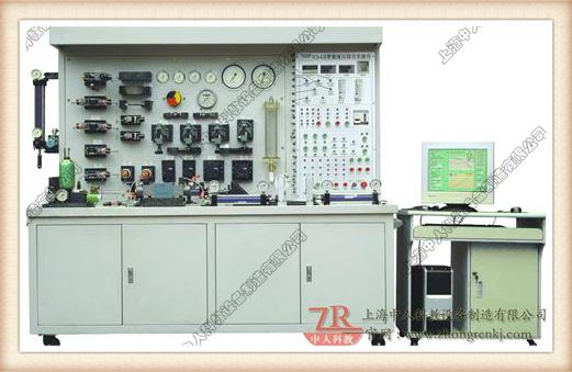 液压伺服控制技术实训台