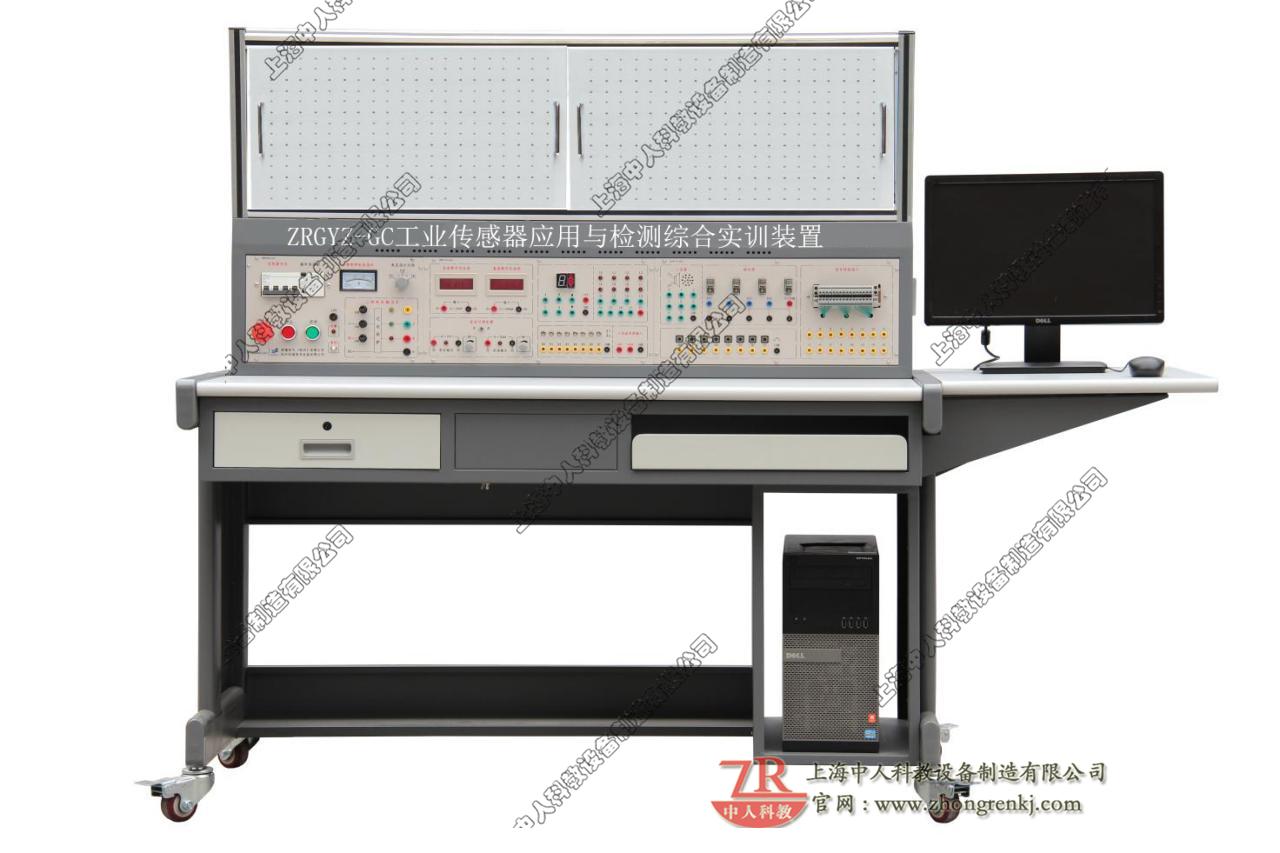 工业传感器应用与检测综合实训装置