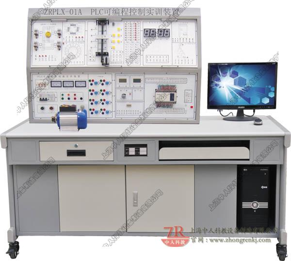 PLC可编程控制实训装置