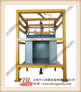 电梯井道设施安装与调试实训考核装置