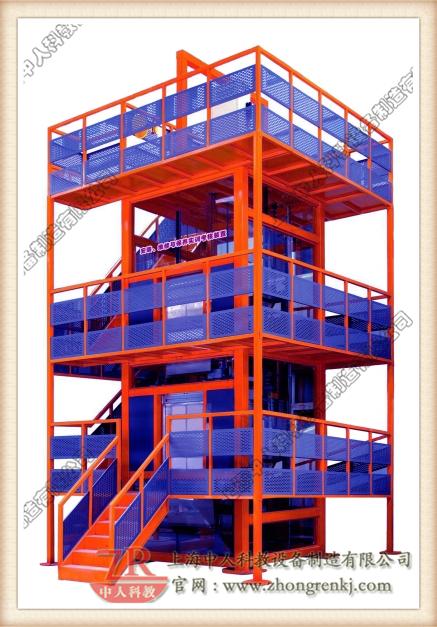 电梯安装、维修与保养实训装置