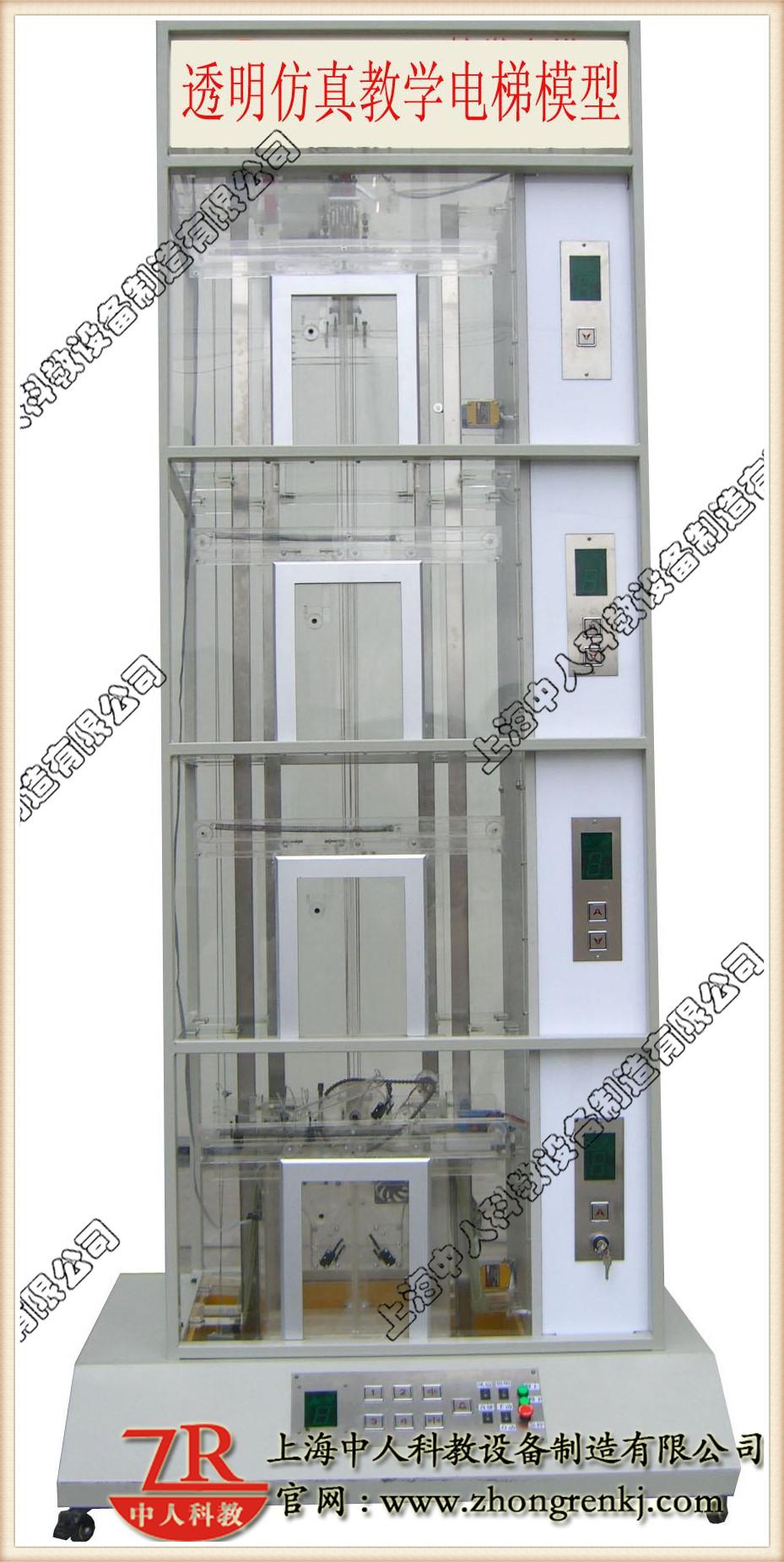 四层透明仿真教学电梯模型实训装置