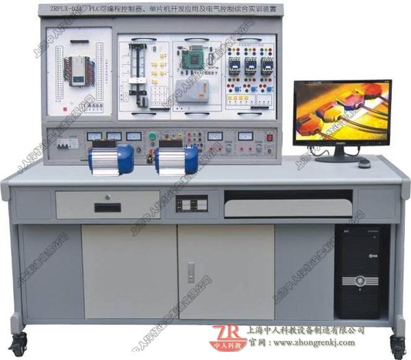 PLC可编程控制器、单片机开发应用及电气控制综合实训装置