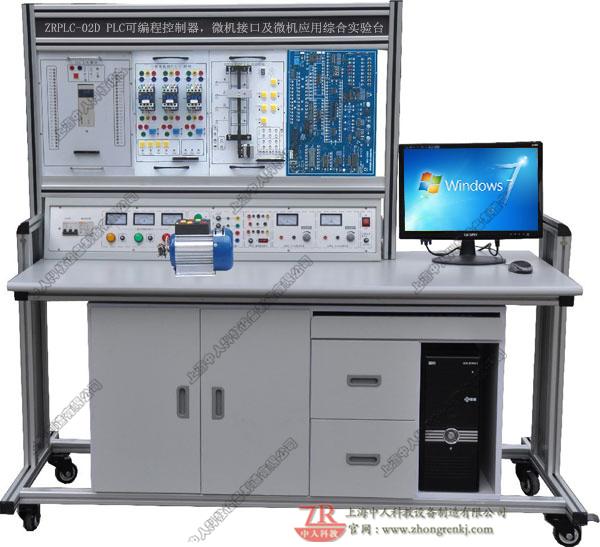 PLC可编程控制器,微机接口及微机应用综合实验台