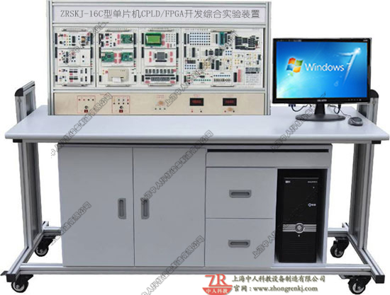 单片机·CPLD/FPGA开发综合实验装置