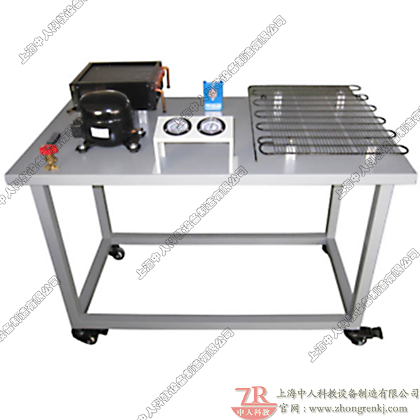 制冷管路维修基本技能实训装置