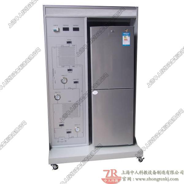 电冰箱制冷系统实训实验装置