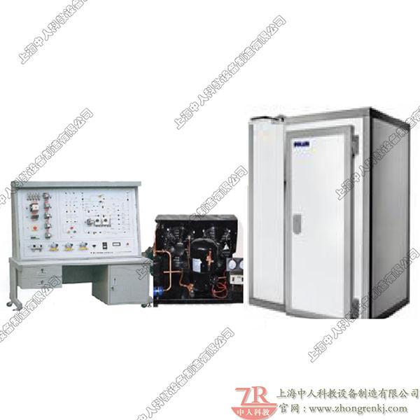 冷库系统综合实训装置