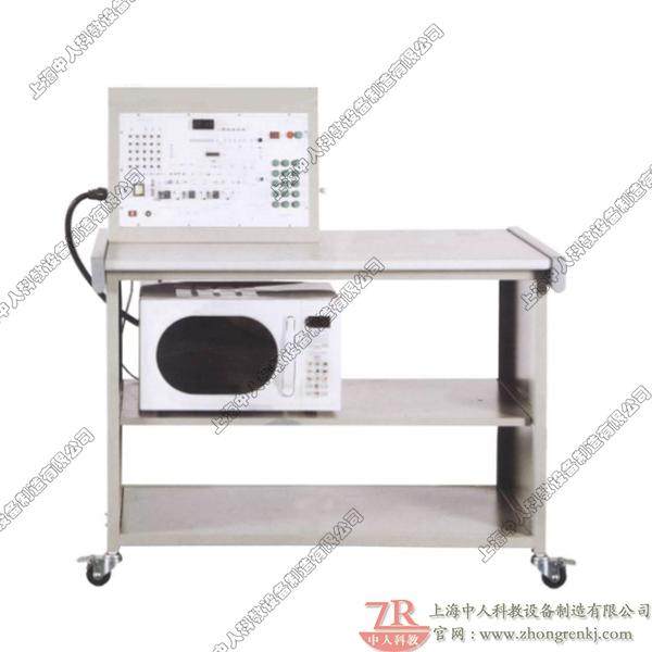 微波炉维修技能实训考核装置