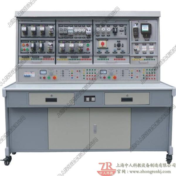 维修电工电气控制及仪表照明电路实训考核装置