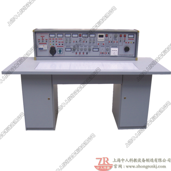 通用电工、电子、电力拖动实验室成套设备  (带直流电机、三相可调)