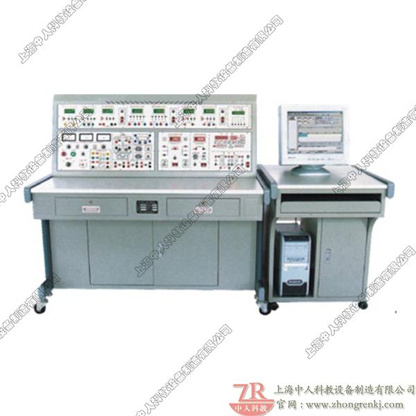 现代电工综合实验装置(网络型)