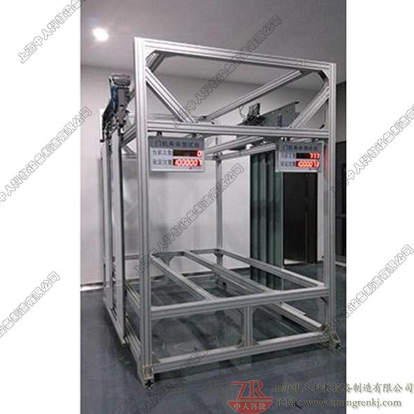 电梯门机性能测试实训实验装置