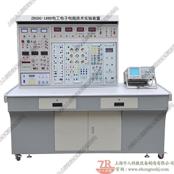 电工电子电拖技术实验装置