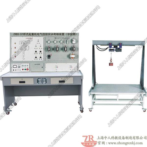 桥式起重机电气技能实训考核装置(半实物)