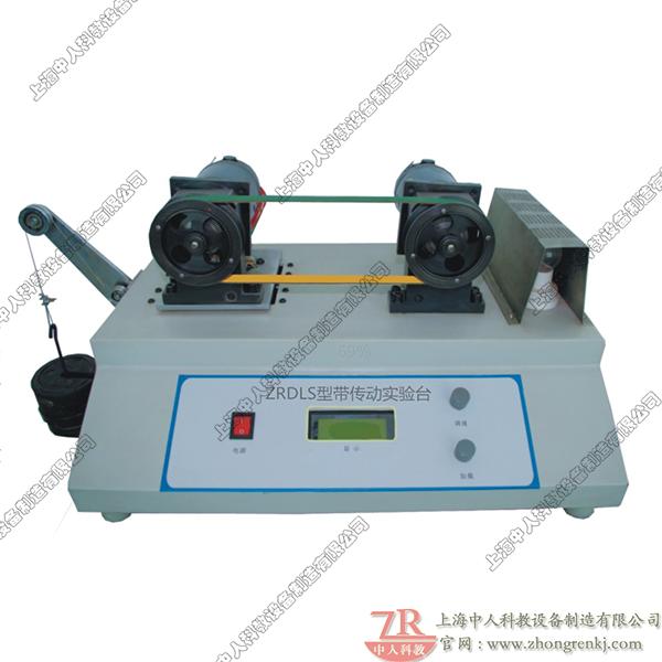 机械带传动实验装置