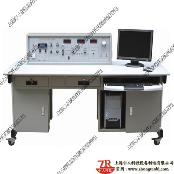 检测与转换(传感器)技术实训装置(36种传感器)