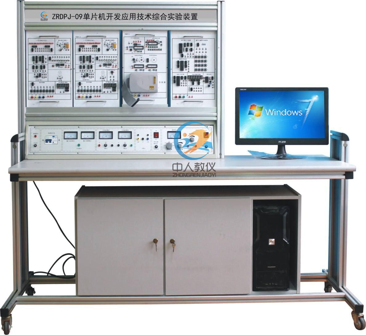单片机开发应用技术综合实验装置