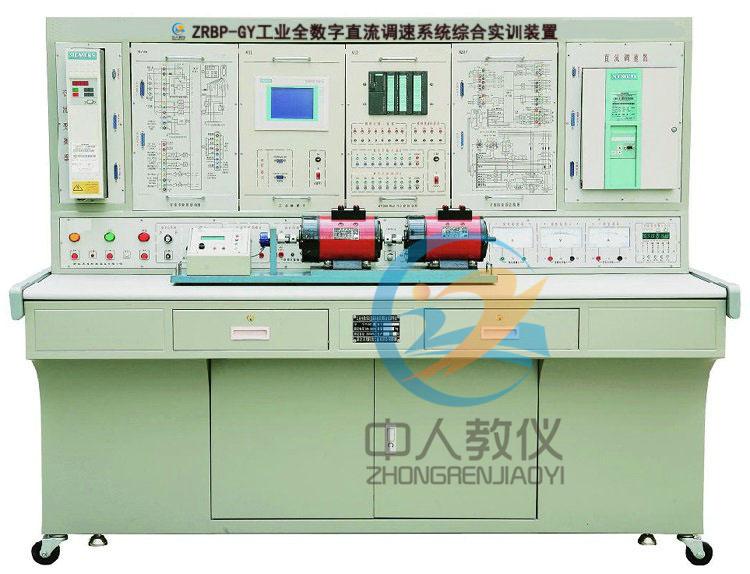 工业直流调速系统综合实训装置