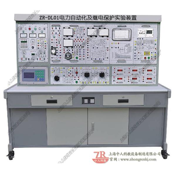 三,技术性能  1,输入电源:三相四线380v±10Phz  2,工作环境:温度